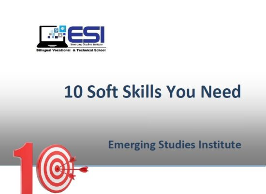 10 Soft Skills You need